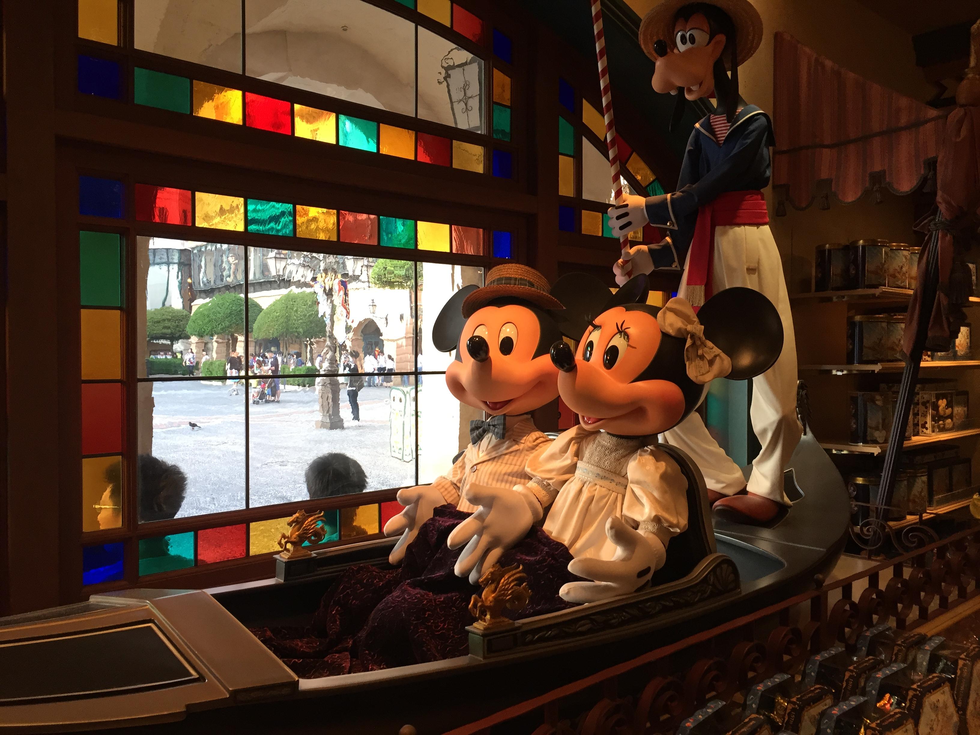 Banner Tokyo Disney