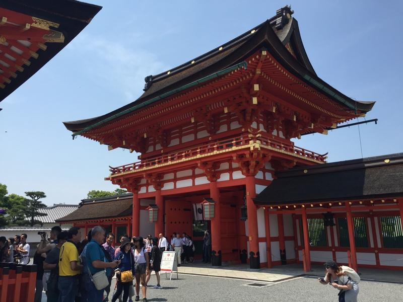 Fushimi-Inari Taisha Kyoto