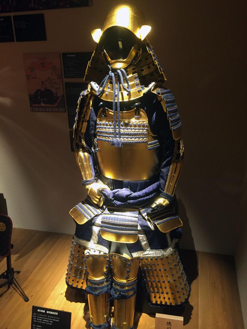Tokyo Samurai Museum