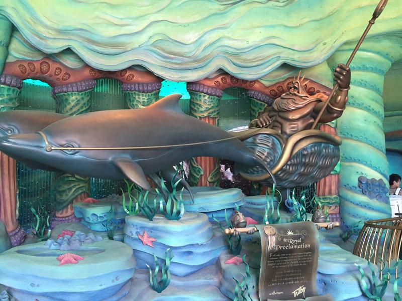 Disney Sea under the sea