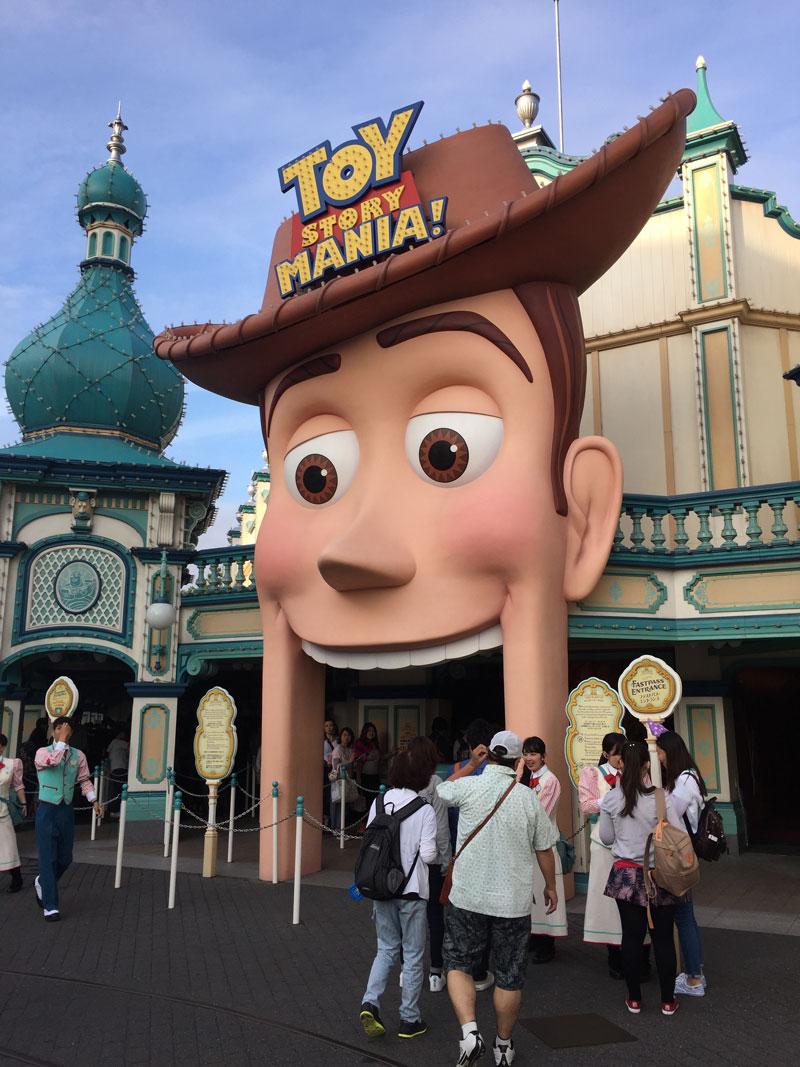 Disney Tokyo Toy Story